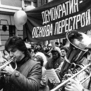 Перестройка в СССР: вот какой ущерб был нанесен экономике Советского Союза
