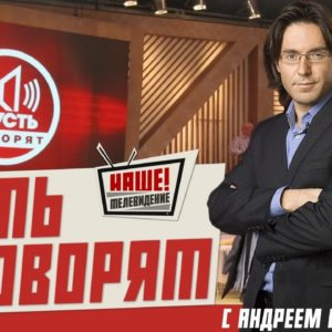 Сколько платят за участие в российских телешоу