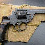 Оружие НКВД — легендарный Наган