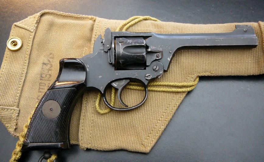 Оружие НКВД - легендарный Наган