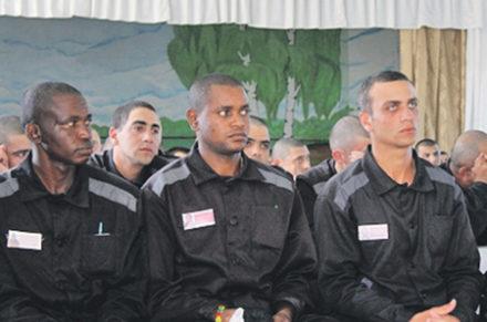 Иностранцы в российских тюрьмах
