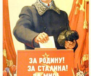 Удар по СССР