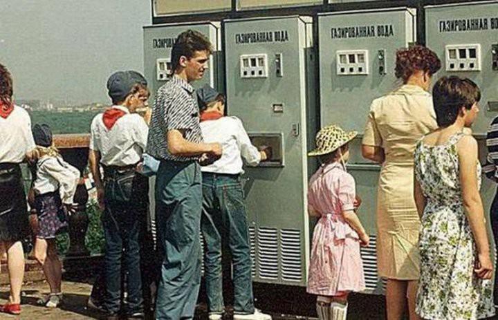 зарплаты в СССР