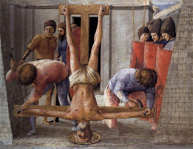 Перевернутый крест