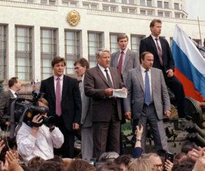 В августе 1991