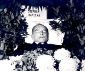 Как ликвидировали главу организации ОУН Степана Бандеру.