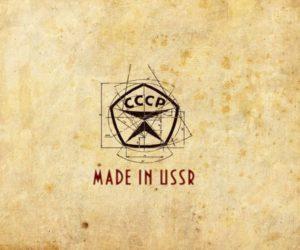 Советская техника в СССР и ее непревзойденное качество вне времени