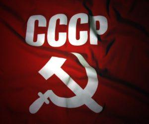 Вспоминая СССР: вот зачем нужно вспоминать страну Советов