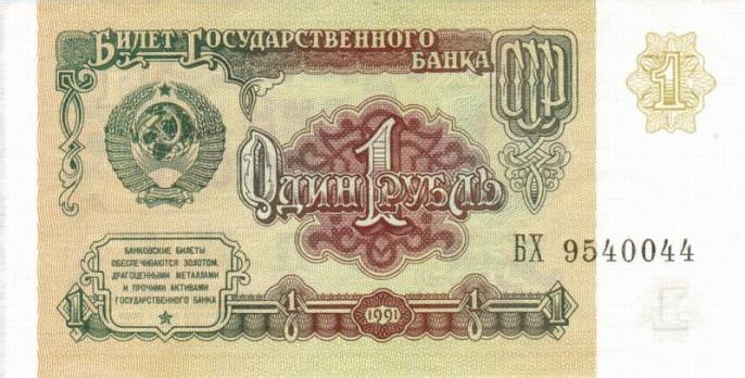 Всем недоброжелателям СССР, нынешним и будущим