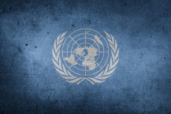 сайт «Миротворец»
