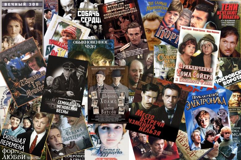 о советском и современном кино.
