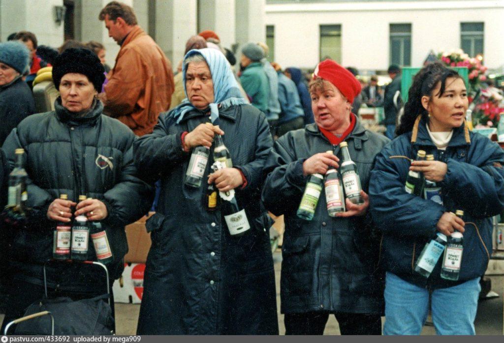 1992 год в России