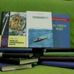 Несуществующие книги: дурацкие пособия