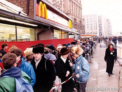 Первый Макдоналдс в Москве — исторические фото открытия в 1990 года