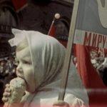 Теплые воспоминания из СССР (фото)
