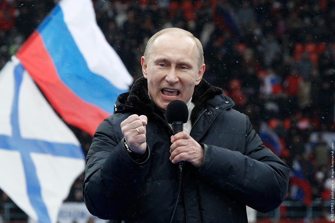 горжусь Путиным