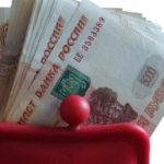 Назван способ увеличить пенсию в России