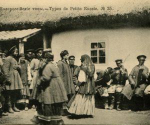 Присоединение Украины к России 1654 - как там жили до присоединения
