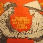 Как СССР помог Вьетнаму в войне с США