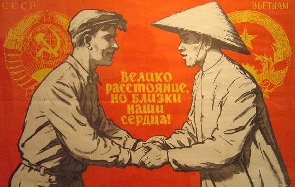 СССР помог
