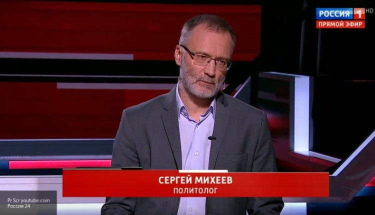 Сергей Михеев о российских