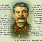 Сталин и Берия — кто и за что их убил