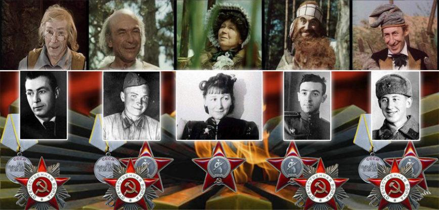 Актеры фильма «Буратино» — бывшие фронтовики