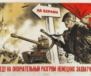 Хватит оправдываться, Россия! Пора предъявлять счета к оплате, и пожёстче