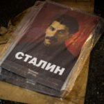 Иосиф Джугашвили — Неизвестные факты о Сталине