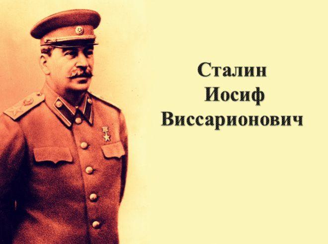 Что осталось после смерти Сталина
