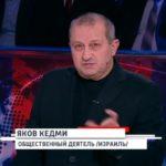 «Вы угробите вашу страну, пытаясь богатеть как американцы»: израильский эксперт Кедми дал России совет по подъему экономики