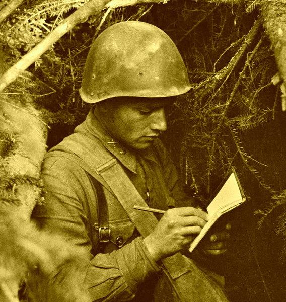 от советского солдата