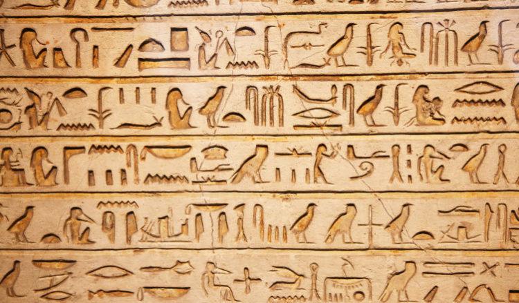 Египетские иероглифы. Происхождение