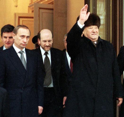 Ельцин про Путина