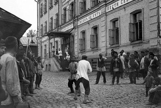 Русский кулачный бой: интересные и шокирующие факты