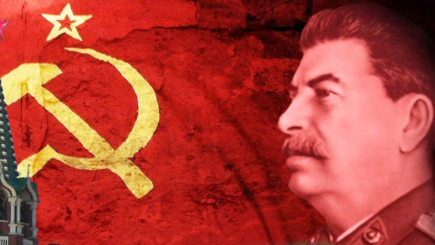 Сталин — это лучшее
