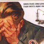 Дружба народов или горькие уроки истории СССР