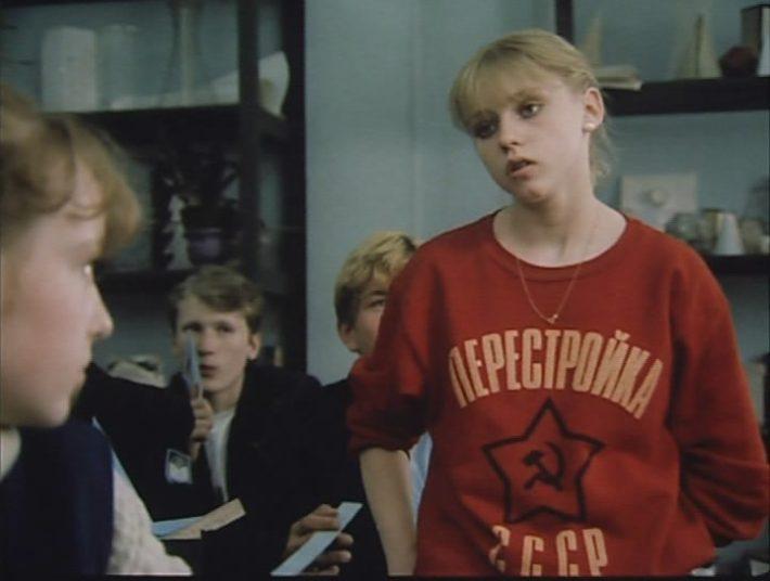 Фильмы про советский спорт