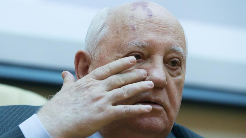 Горбачев боится