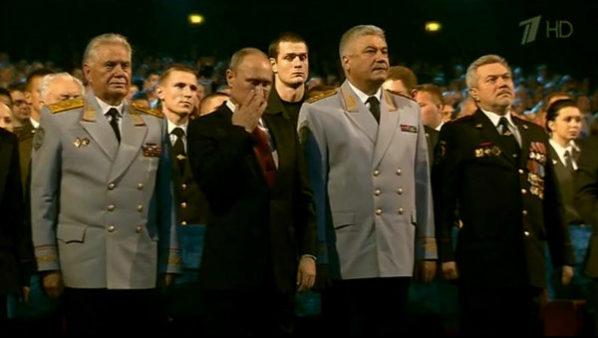 Путин заплакал