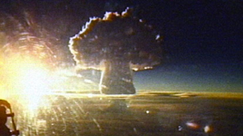 СССР водородной бомбы