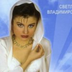 Как Светлана Владимирская оставила всё ради секты в таёжной деревне…Вот почему