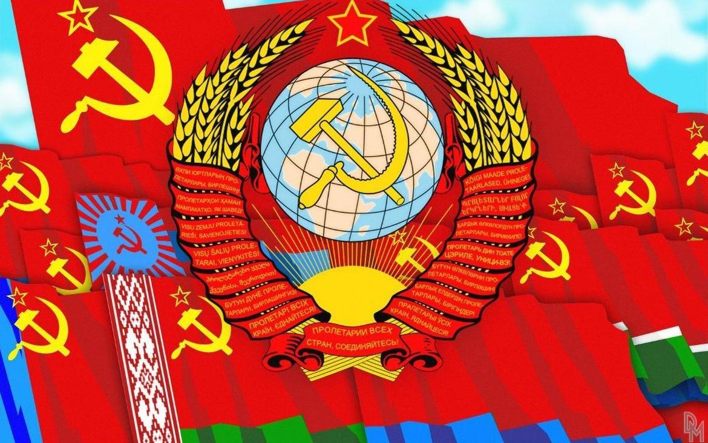 Создание СССР