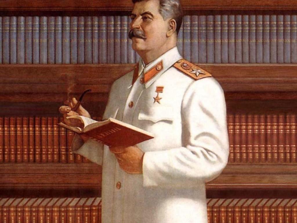 Сталин Советский Союз 2