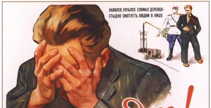 истории СССР