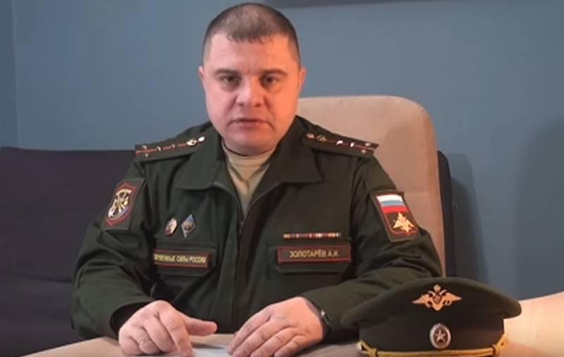 капитана Золотарёва