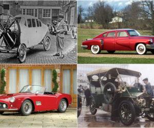редкие автомобили