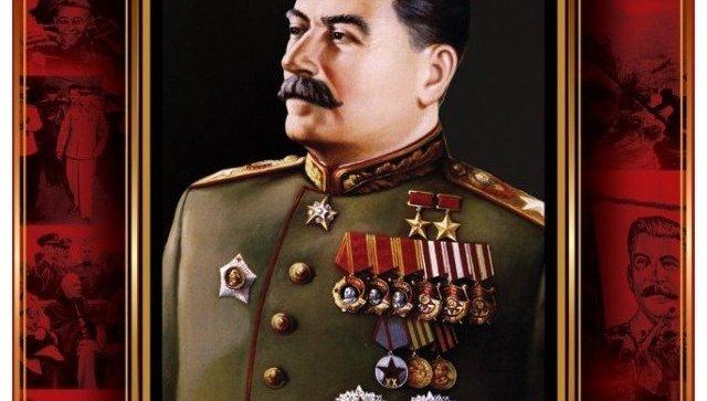 тетради со Сталиным