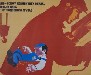 Тунеядцы в СССР