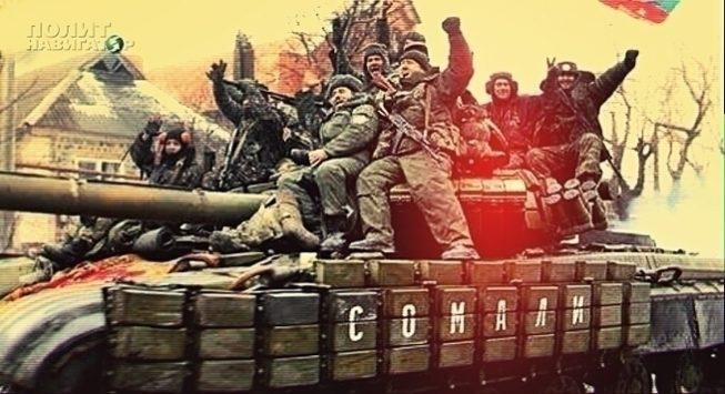 что делать с Украиной